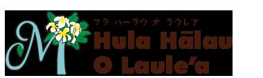 野田市のフラダンス教室は「フラ ハーラウ オ ラウレア」 ロゴ
