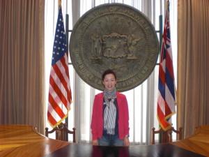 ハワイ知事室1
